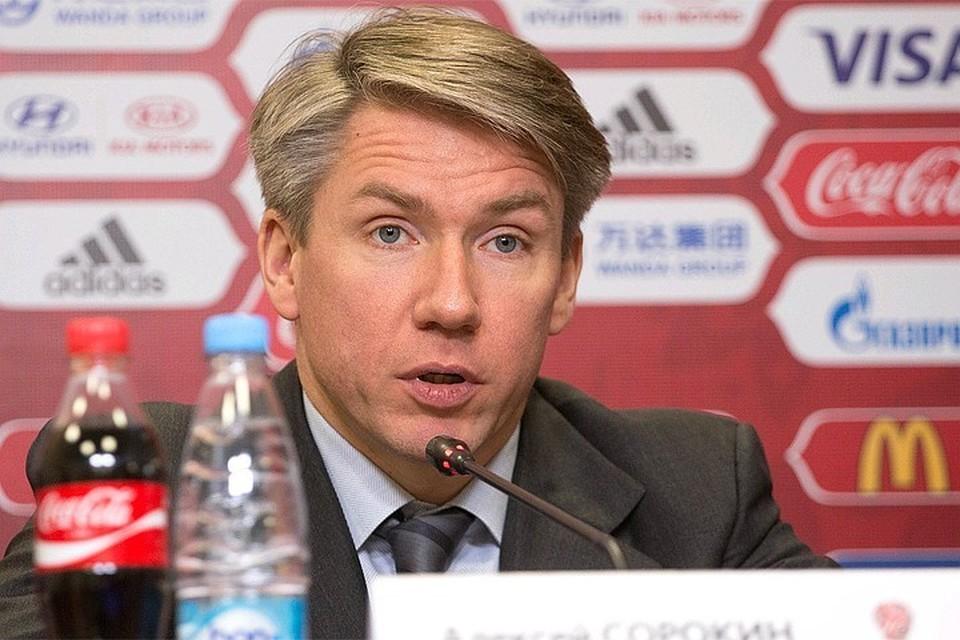 Глава российского оргкомитета Евро-2020 Алексей Сорокин