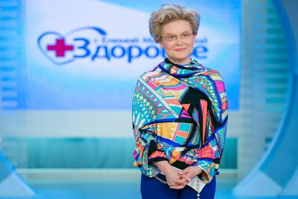 Елена Малышева рассказала о работе и о личной жизни