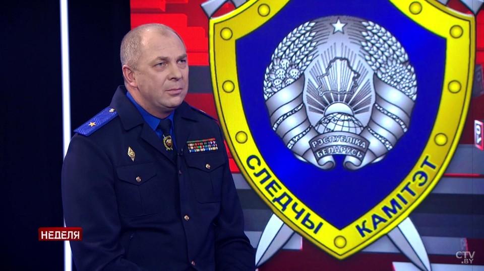 Иван Носкевич рассказал про киберпреступность. Фото: www.ctv.by