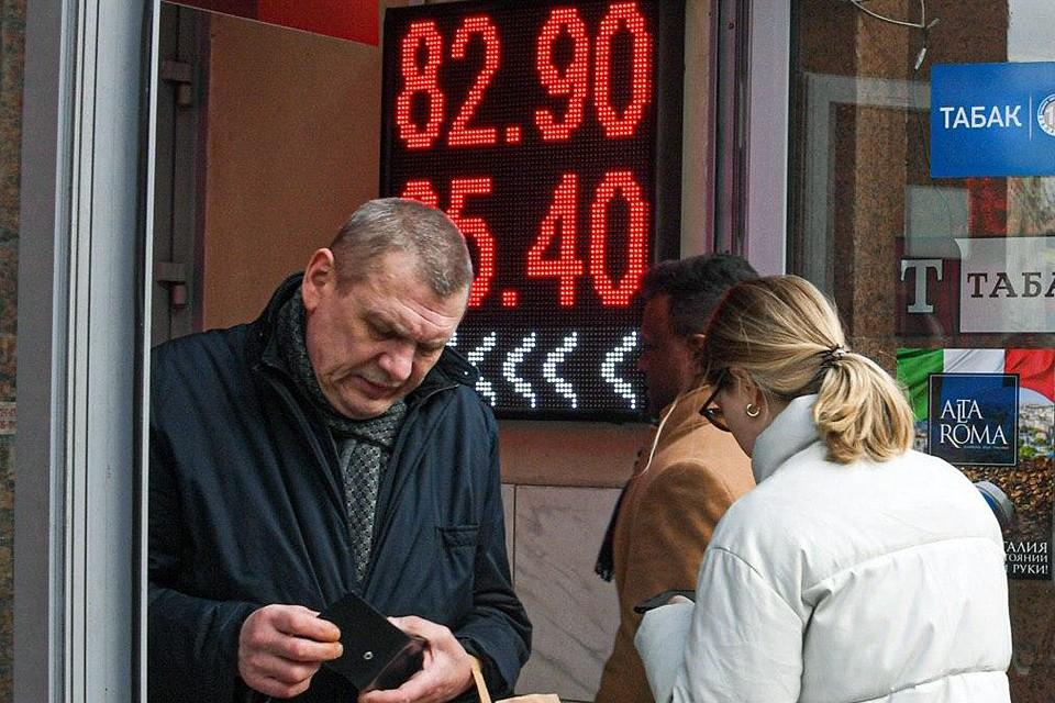 Самое главное, курсы, которые установились на рынке «Форекс» - это лишь отражение настроений спекулянтов, а не реальный курс нашей валюты