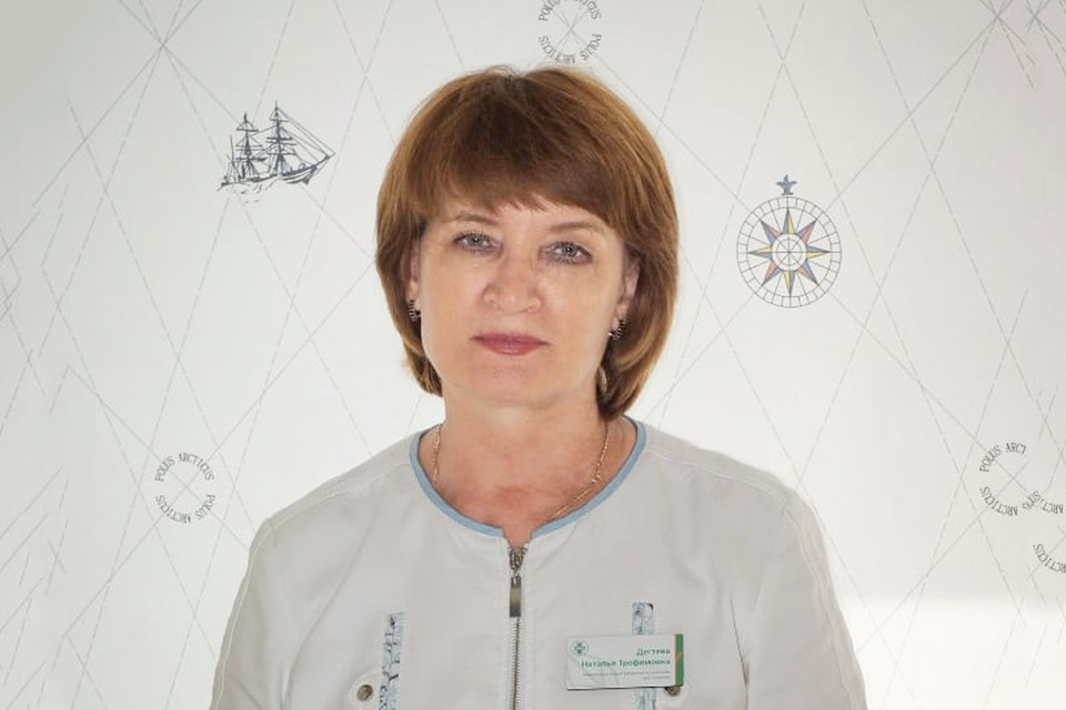 Дегтева Наталья Трофимовна, врач-педиатр высшей категории Многопрофильной Клиники Санитас.