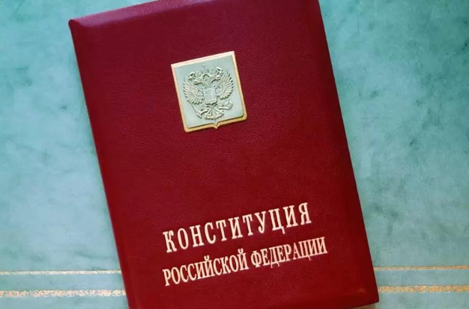 Поправки в Конституцию РФ 2020: официальный текст, одобренный Госдумой и Советом Федерации