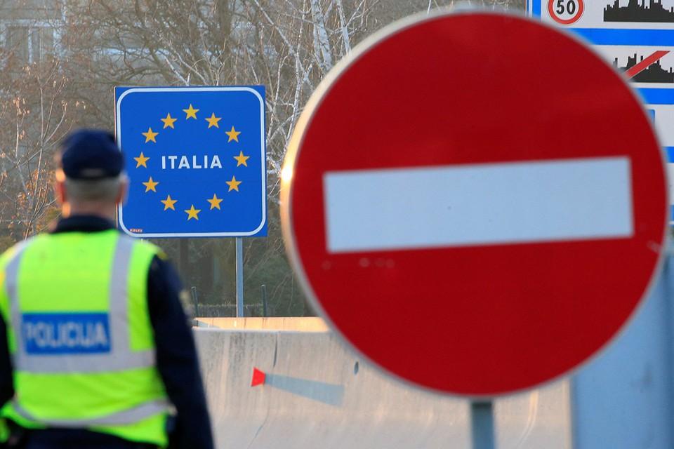 Проверка на дороге в районе границы Италии и Словении.