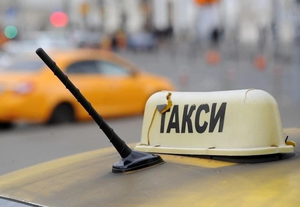 Лицензированные такси в Новосибирской области обязали обрабатывать автомобили специальным реагентом.
