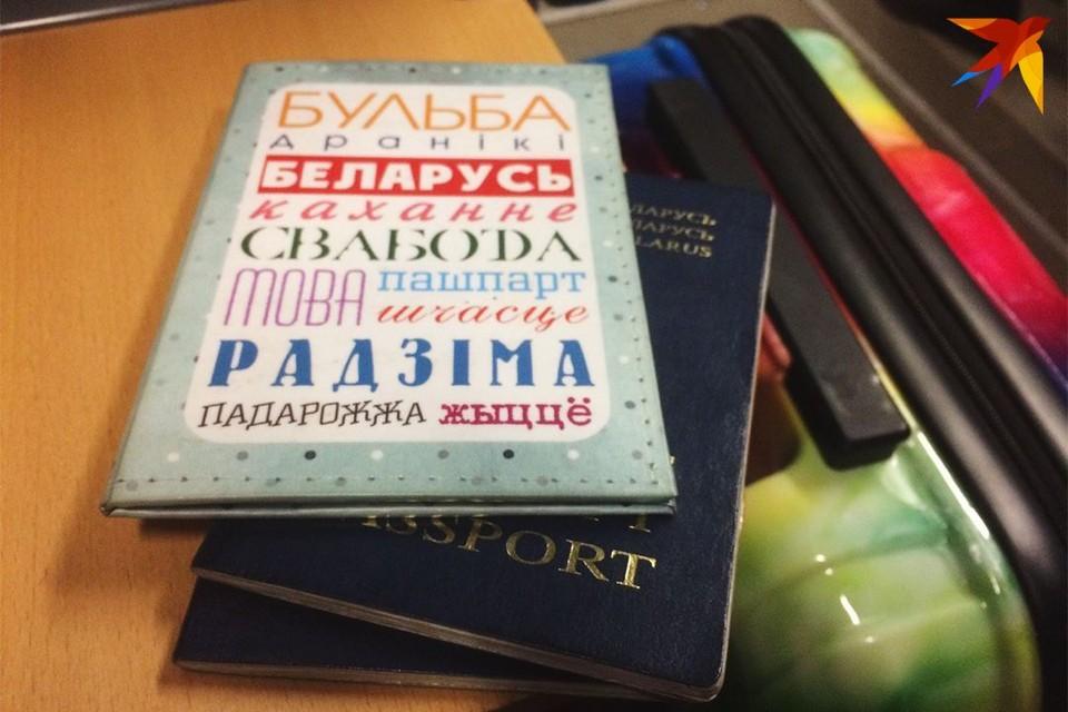 Путешествие в Украину придется отложить