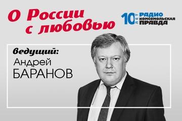 «Путин крепко держит бразды правления, но путинизма в России нет»