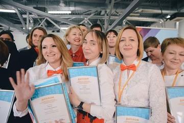 В Ростове-на-Дону определили 12 команд-финалистов конкурса «Учитель будущего» от Южного федерального округа