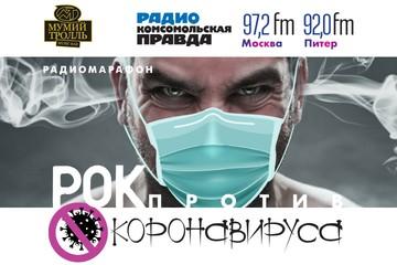 Рок против коронавируса. Группа «МультFильмы», вокалист Егор Тимофеев
