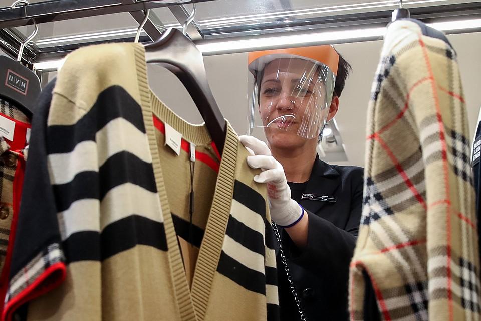 Когда спрос восстановится, будут погашены кассовые разрывы и возвращены кредиты. Фото: Вячеслав Прокофьев/ТАСС
