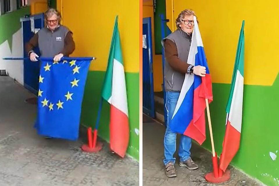 Итальянец Федерико Кане сменил флаг ЕС на российский триколор.