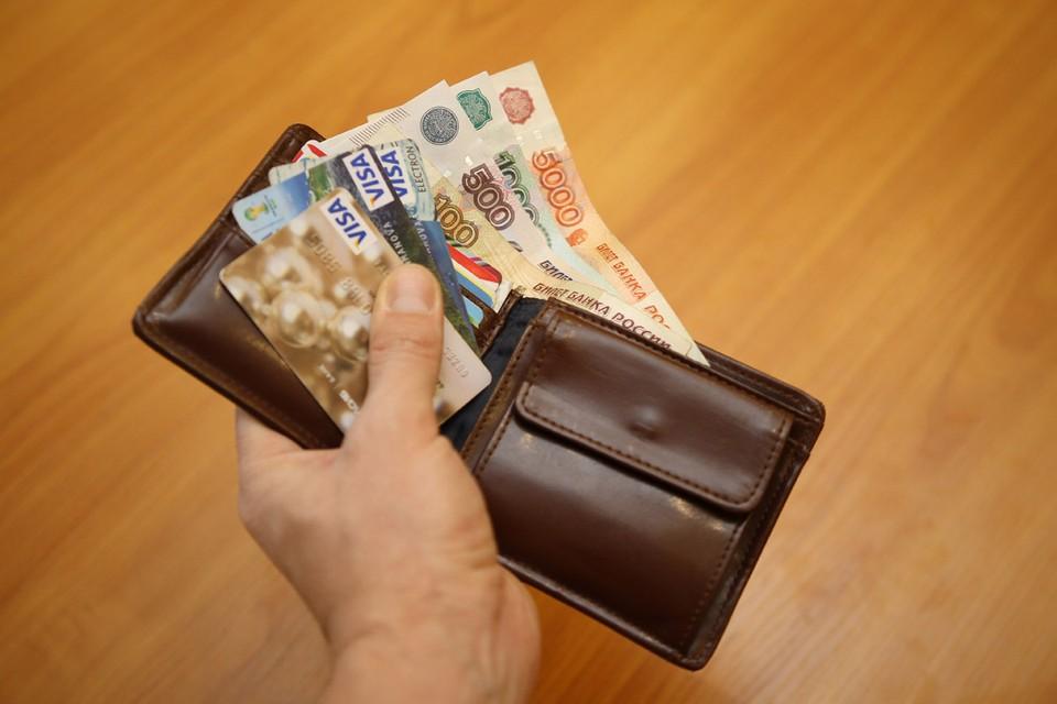 Банк России призвал кредитные организации соблюдать профилактические меры предосторожности при кассовом обслуживании клиентов в условиях распространения коронавируса.