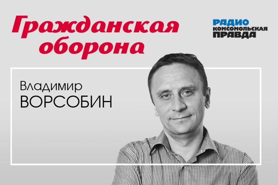 Как коронавирус убивает малый бизнес в России.