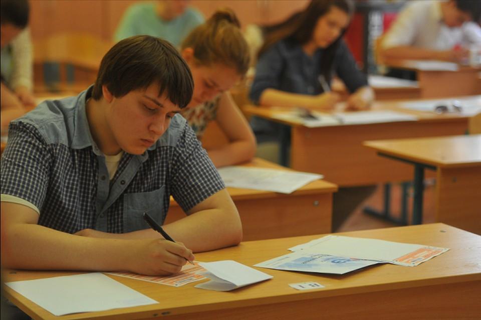 Вместе с ГИА в ДНР школьники Республики могут сдать и ЕГЭ в России