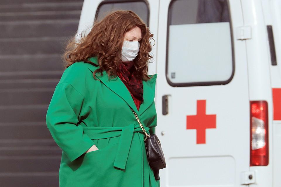 На текущий момент специалисты зафиксировали в Московской области 41 случай подтвержденной коронавирусной инфекции
