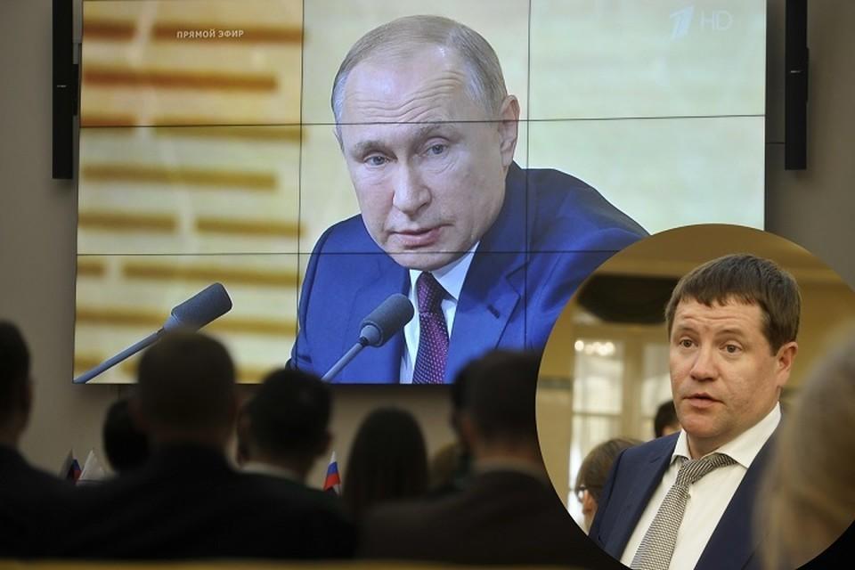 Сейчас правительство Свердловской области решает вопрос о том, как выполнить поручение президента