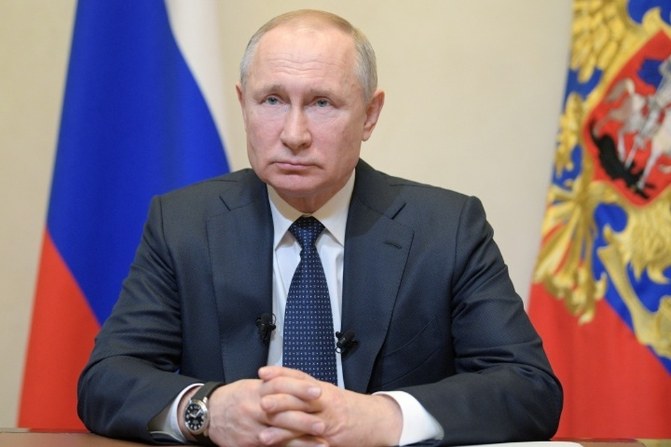 Президент России Владимир Путин обратился к гражданам страны