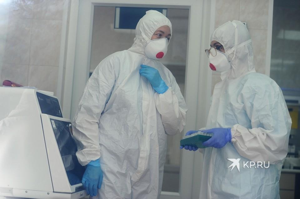 По данным на 26 марта 2020 в Свердловской области 20 заболевших коронавирусом.