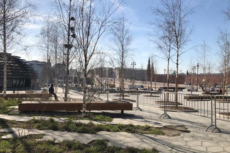 В связи с расширением ограничительных мер по борьбе с вирусными инфекциями вся территория парка «Зарядье» закрыта для посетителей