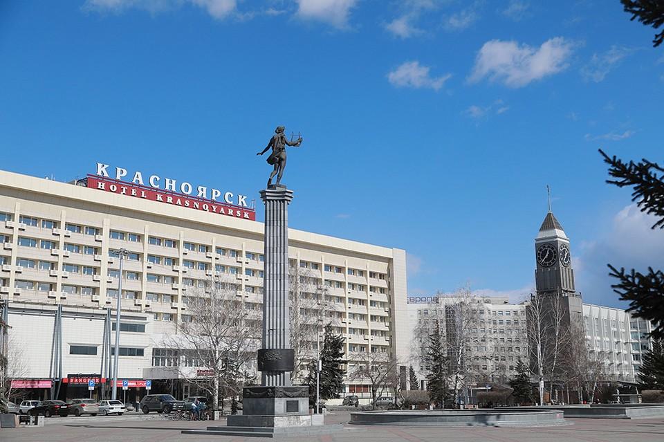 Нерабочая неделя в Красноярске продлится с 30 марта по 5 апреля 2020 года