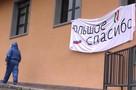 """Итальянские врачи - нашим специалистам: """"Без вашей помощи мы не преодолеем трагедию"""""""