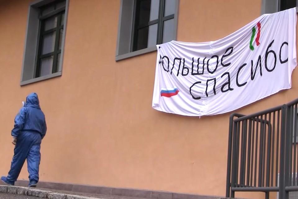 Местные жители благодарны россиянам за оказанную помощь.