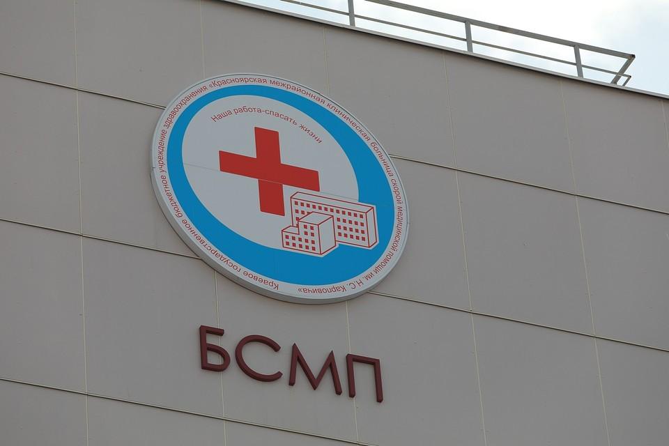 Введут ли в Красноярске режим полной самоизоляции городе из-за коронавируса
