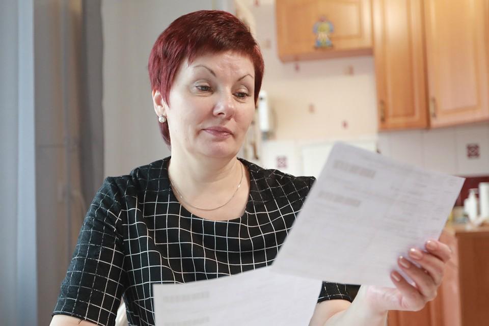 Квартплата москвичей частично уменьшится из-за временной отмены платы за капремонт.