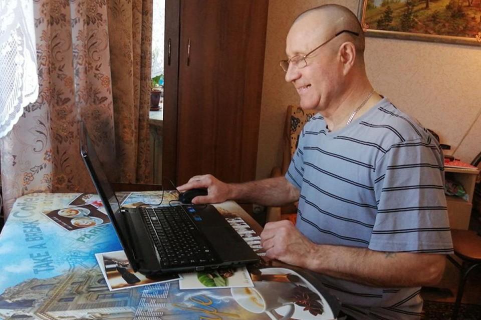 На Ямале для пожилых людей вводится режим самоизоляции Фото: yanao.ru