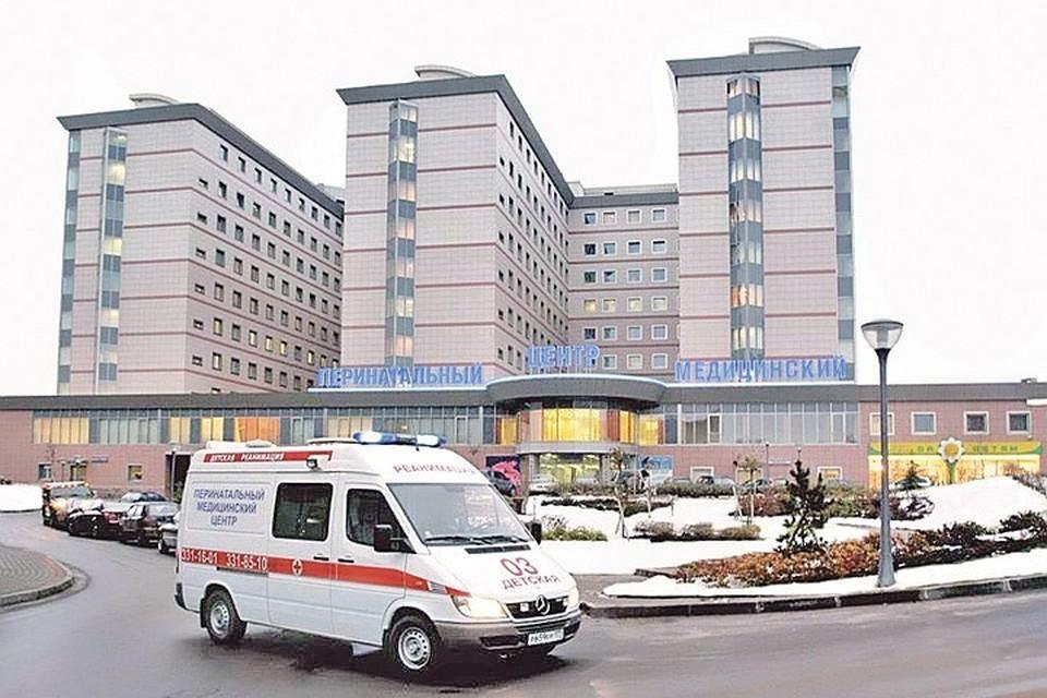 Перинатальный медицинский центр «Мать и дитя». Элитная клиника для состоятельных пациентов. Здесь вот уже почти 6 лет живет Саша. Фото: facebook.com/mospmc