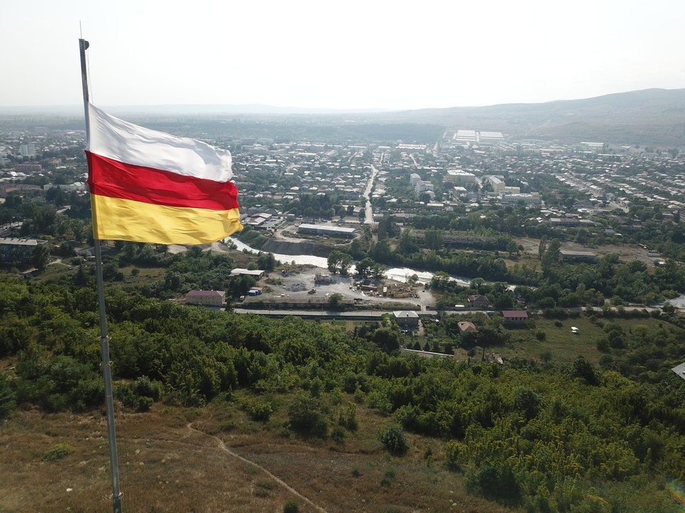 В Южной Осетии рассматривают возможность введения режима ЧС