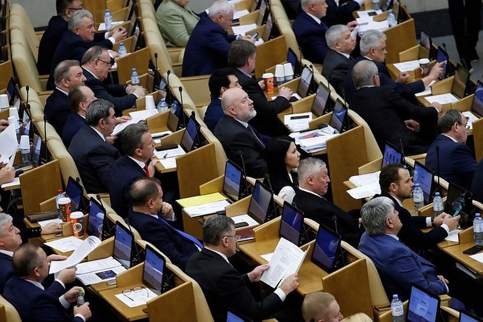 Депутаты Думы одобрили закон о переносе Дня окончания Второй мировой войны на 3 сентября