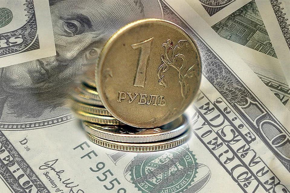 Мировая экономика остановилась