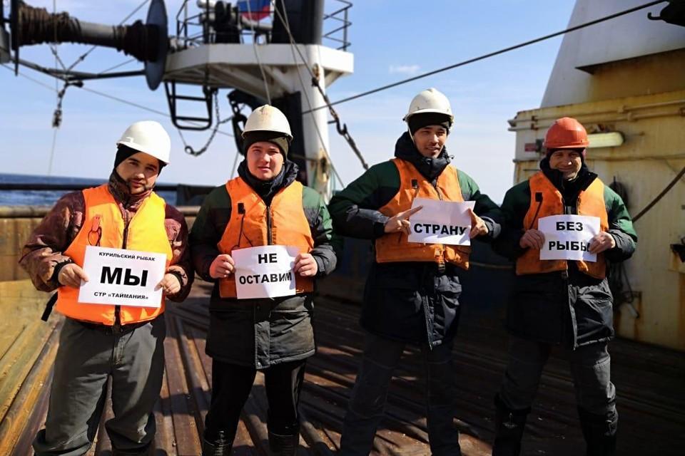 Флешмоб рыбаков России набрал сотни тысяч просмотров