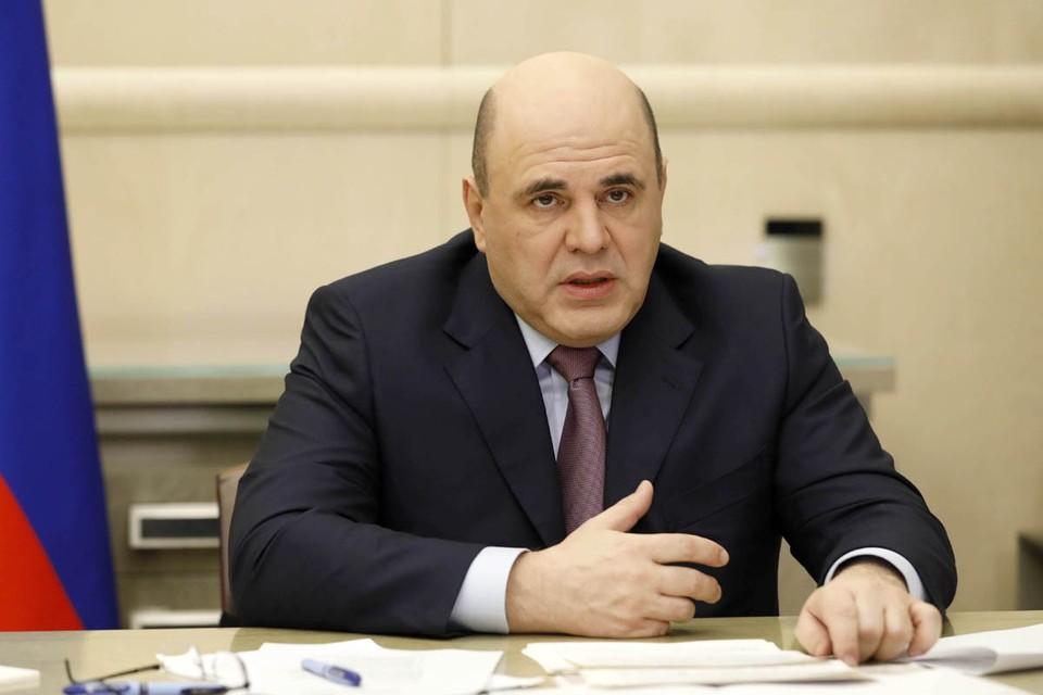 Михаил Мишустин раскритиковал действия губернаторов, решивших закрыть административные границы регионов. Фото: Дмитрий Астахов/ТАСС