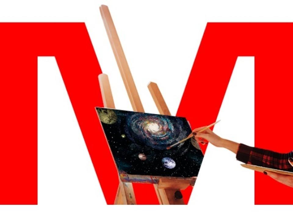 МТС и Третьяковка запустили новую конкурсно-образовательную программу для детей
