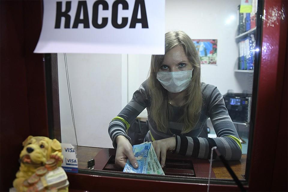 Центробанк выделил 150 млрд рублей на беспроцентные кредиты на выплату зарплаты.