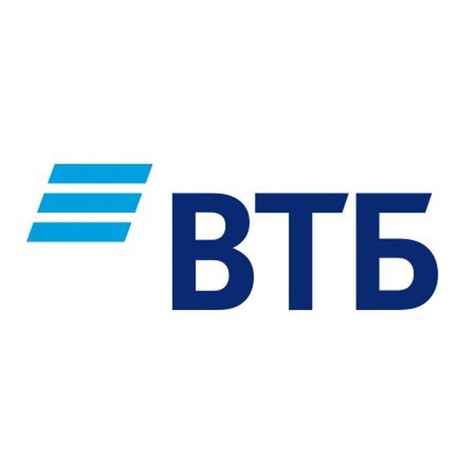 ВТБ предоставит клиентам кредитные каникулы на 3 месяца