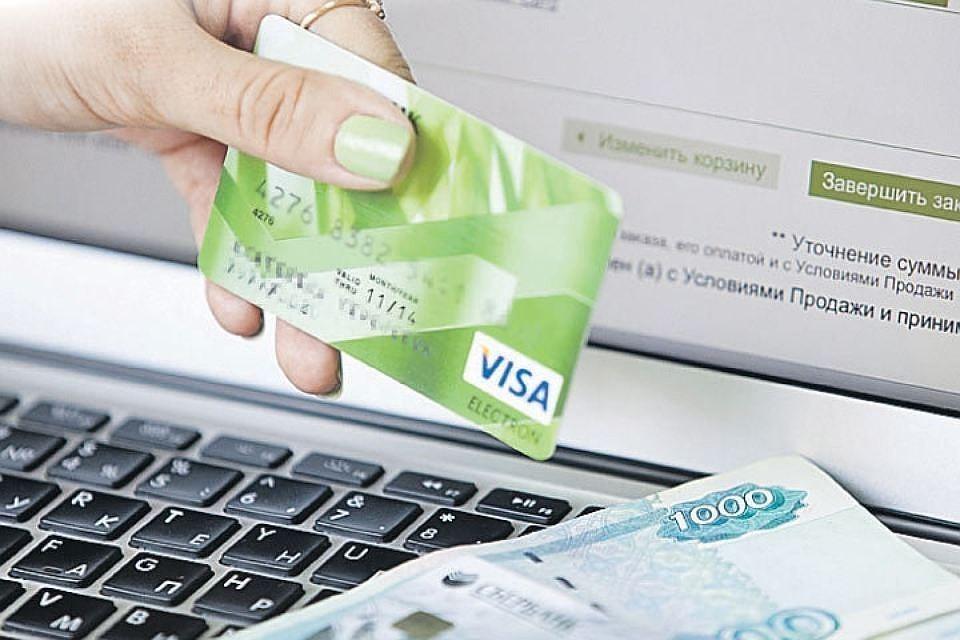 С банковской карты женщины пропали 6000 рублей