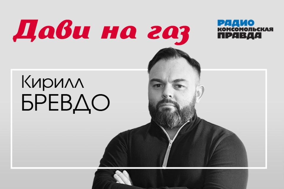 Кирилл Бревдо - с главными автомобильными новостями.