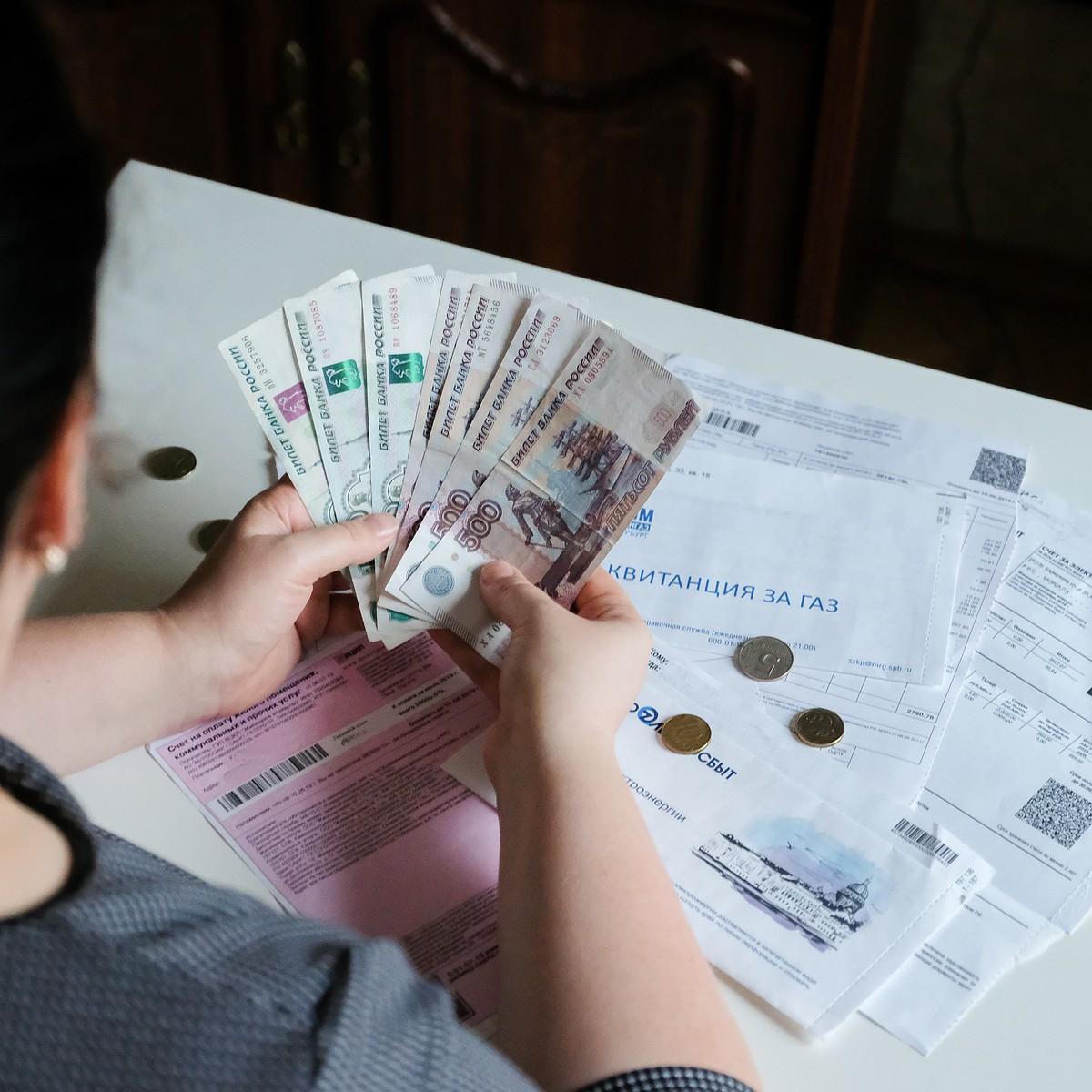 Получить пенсию на почте в апреле в спб сколько нужно отслужить по контракту чтобы получить квартиру и минимальную пенсию