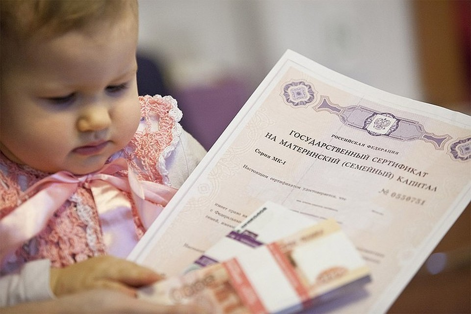 Материнский капитал на детей, которые родились, начиная с 15 апреля, будет оформляться автоматически