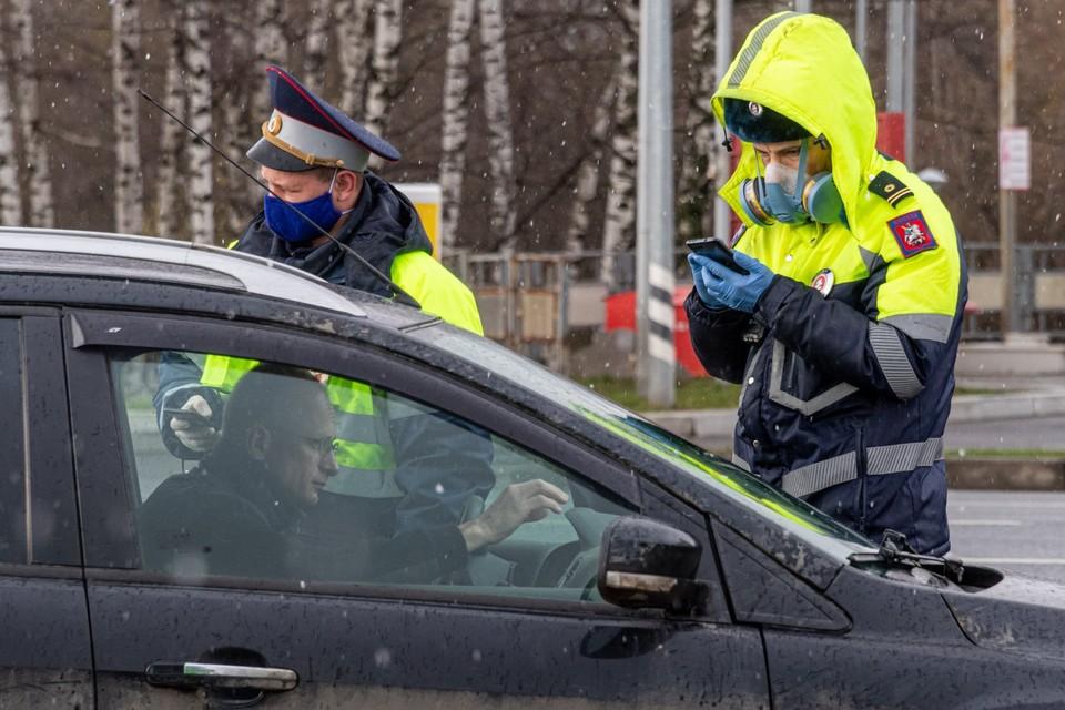 Как проверяли цифровые пропуска на въезде в Москву