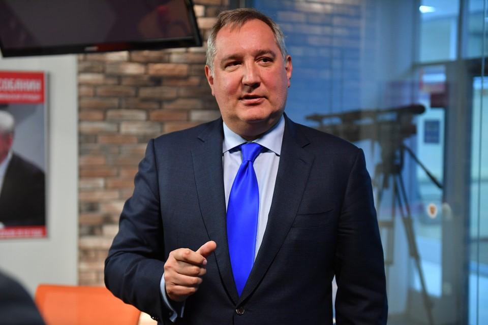 Глава Роскосмоса Дмитрий Рогозин.