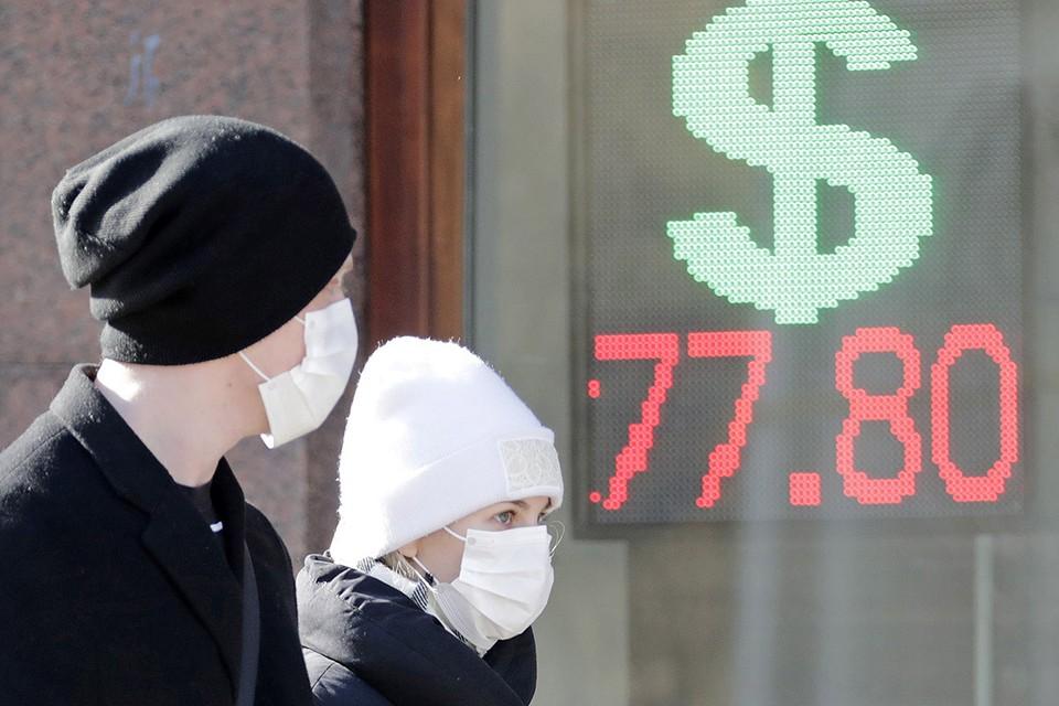 Курс российской валюты начал снижение после падения цен на нефть. Фото Михаил Метцель/ТАСС