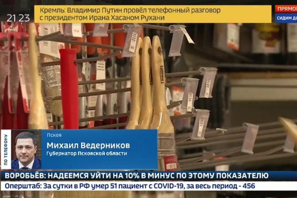 Михаил Ведерников снова рассказал о ситуации с коронавирусом в федеральном телеэфире.
