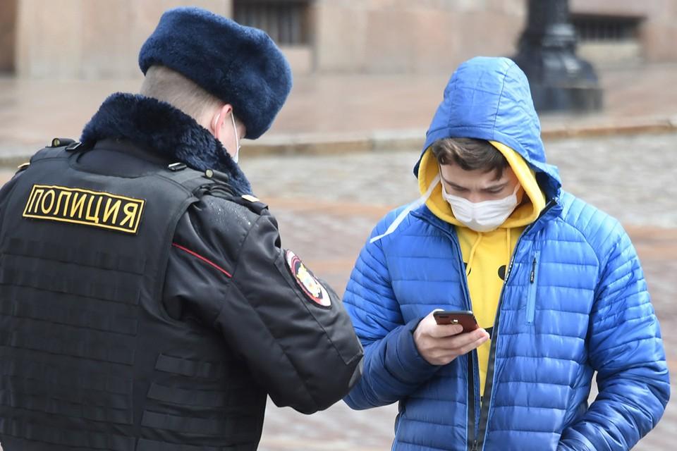 Проверка цифрового пропуска в Москве.