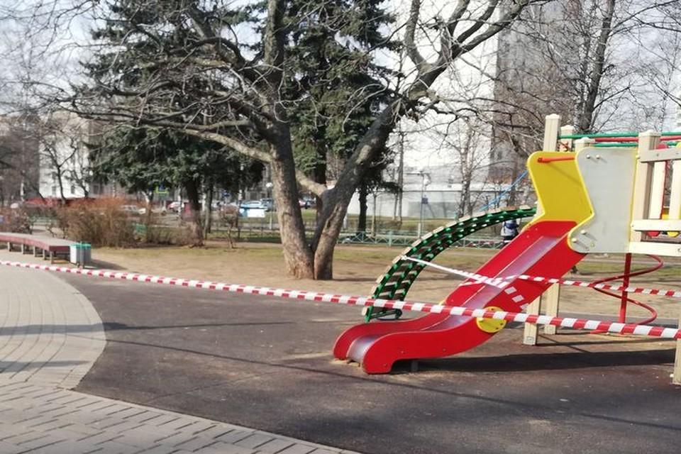 В Новосибирске проверяют, как дети соблюдают режим самоизоляции.