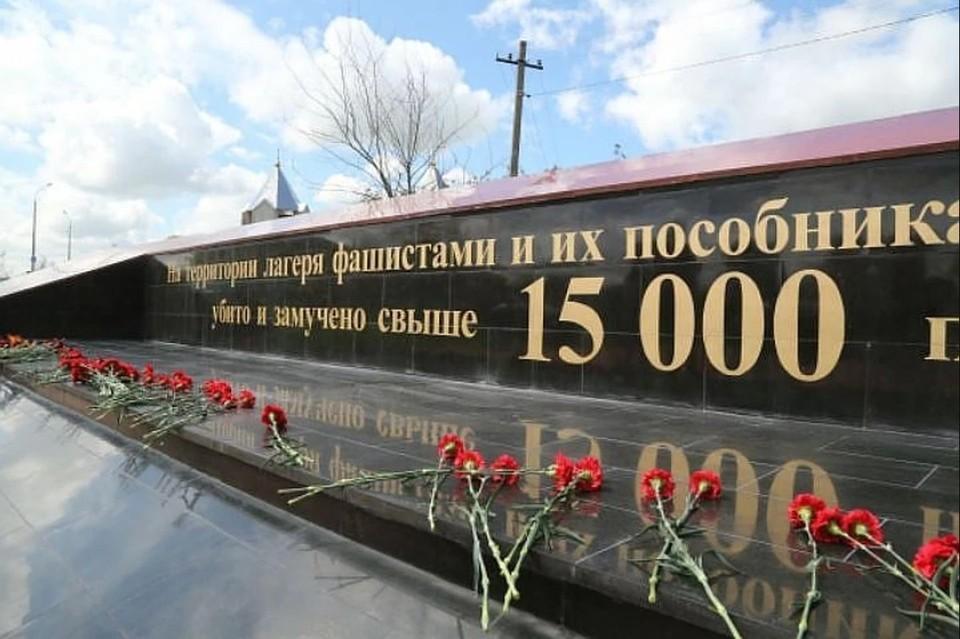 Мемориал на месте бывшего концлагеря «Красный». Фото: пресс-служба Госсовета Крыма