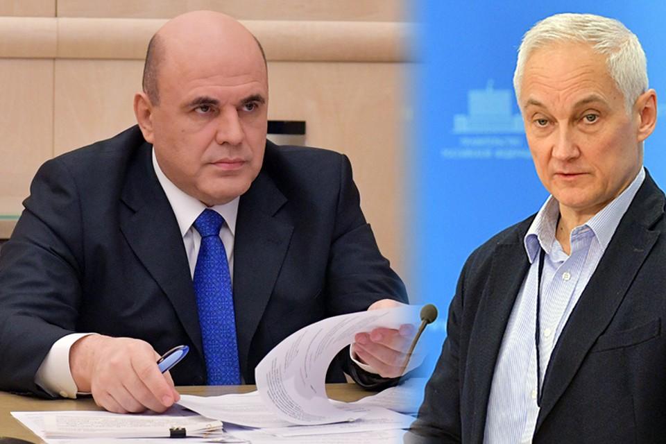 Михаил Мишустин и Андрей Белоусов Фото: REUTERS, ТАСС