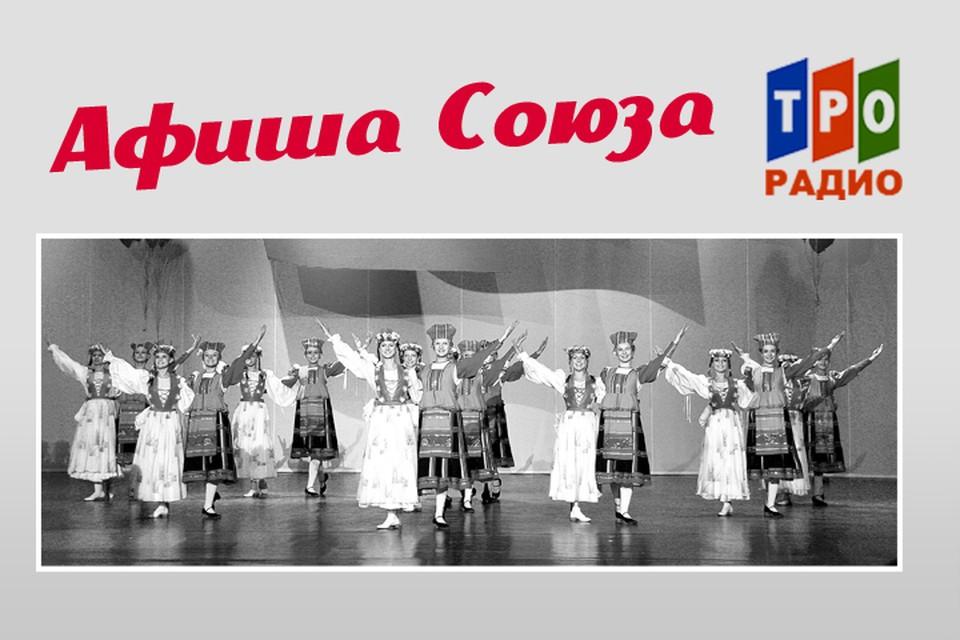 Обзор самых интересных культурных событий Союзного государства